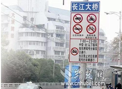 长江大桥 单双号_快讯!武汉长江大桥、江汉桥单双号限行有大变化!明天开始 ...